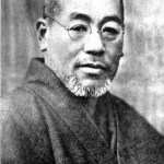 Dr. Usui, founder of Reiki healing modality