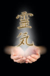 Reiki Kanji Symbol for healing at a distance